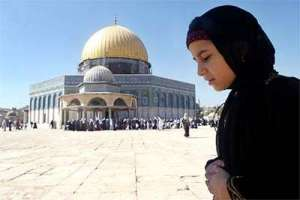 Kota Palestina